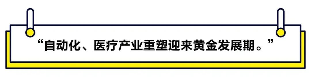 """【媒体聚焦】2021首封投资指南:小心硬科技PPT创业,放弃""""还行""""项目,重金砸向大明星"""